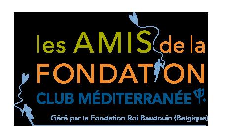 logo_amis_fondation